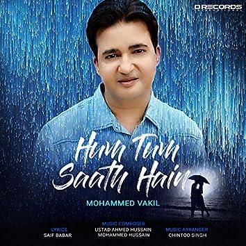 Hum Tum Saath Hain