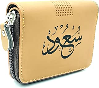 Men's wallet for cards and cash