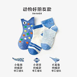 ZHANGNUO, 3 Pares De Calcetines Caramella Primavera Verano Nuevos Calcetines para Niños Calcetines De Animales para Niños Calcetines Rayados Neutros para Bebés Marfil