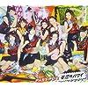 妄想のハワイ(初回限定盤A)(ファーストクラス盤)(DVD付)