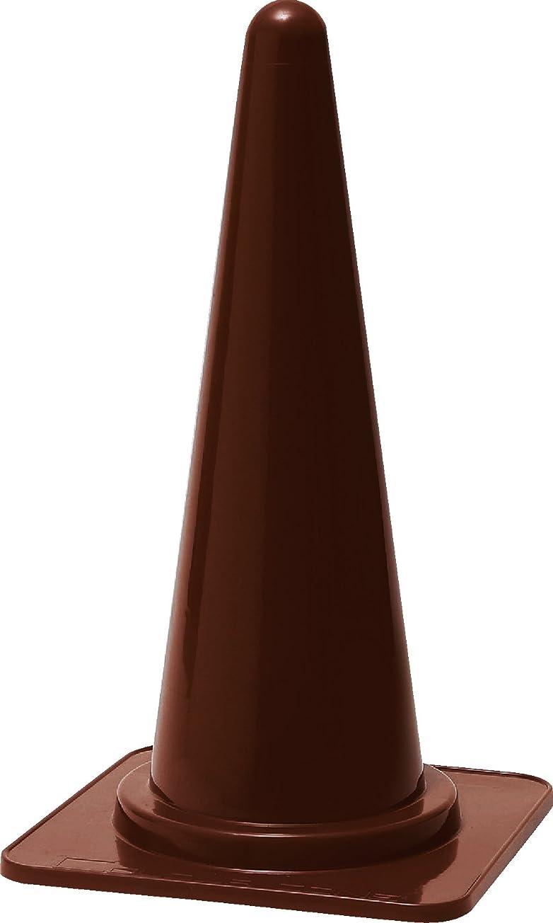 セージ延ばす独立してカラーコーン? 茶 スーパーコーン 700mm 20本セット