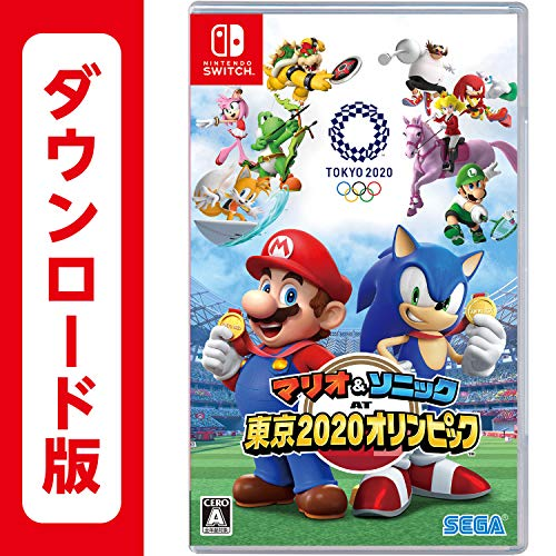 マリオ&ソニック AT 東京2020オリンピック|オンラインコード版