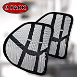 Lumbar Support with Double-Layer Mesh, Mesh Back Support Cushion for Car Seat Office Chair by Kingphenix (Black, 2 Pack)