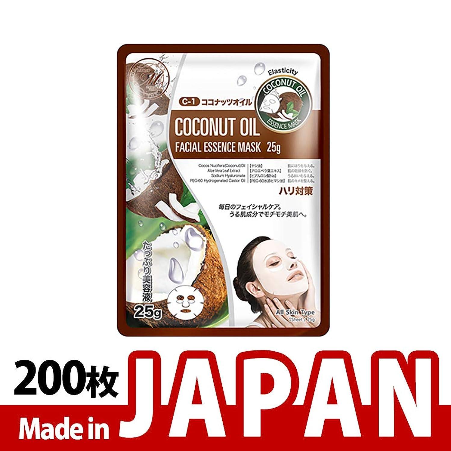 ワイヤー喜びテレックス【MT512-C-1】シートマスク/10枚入り/200枚/美容液/マスクパック/送料無料