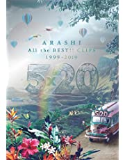 5×20 All the BEST!! CLIPS 1999-2019 (初回限定盤) [DVD]