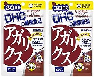 【2個セット】DHC アガリクス 30日分