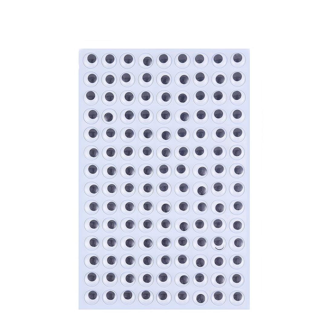 DECORA 12mm Plastic Wiggle Eyes Self-Adhesive Googly Eyes for Scrapbooking DIY Crafts