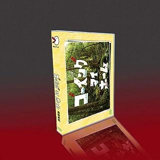 日本ドラマ「ゴーイングマイホーム」阿部寛/山口智子/宮崎あおい7DVDボックスセット