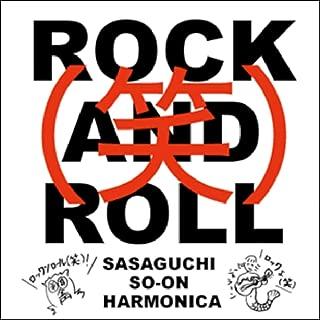 rockn roll haha