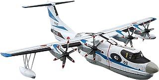 青島文化教材社 1/144 航空機 No.2 海上自衛隊 救難飛行隊 US-2 試作機 プラモデル