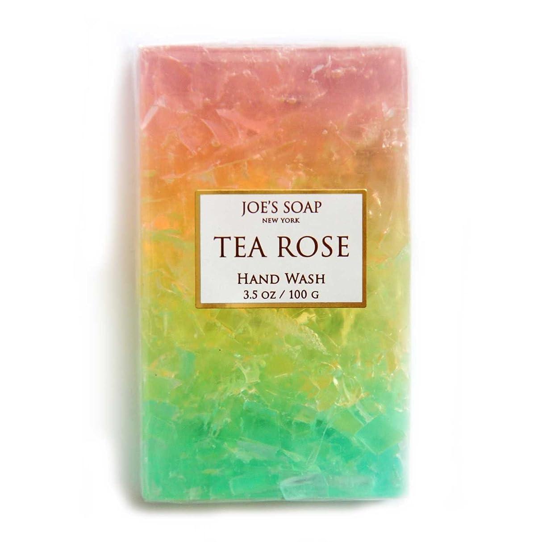 分岐する発明する理容師JOE'S SOAP ジョーズソープ グラスソープ 100g 石けん ボディソープ 洗顔料 せっけん 固形 ギフト