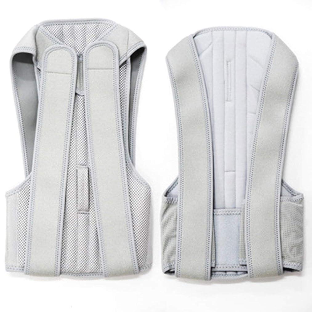 眉ミリメートルホール新しいアッパーバックポスチャーコレクター姿勢鎖骨サポートコレクターバックストレート肩ブレースストラップコレクター耐久性 - グレー