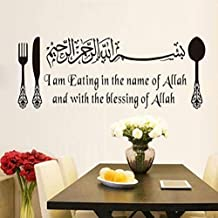 dferh Wall Sticker Eating in The Name of Allah Quotes IC Wall Stickers Removable Vinyl Decals Dining Room Kitchen Wall Art Home Decor148X57Cm