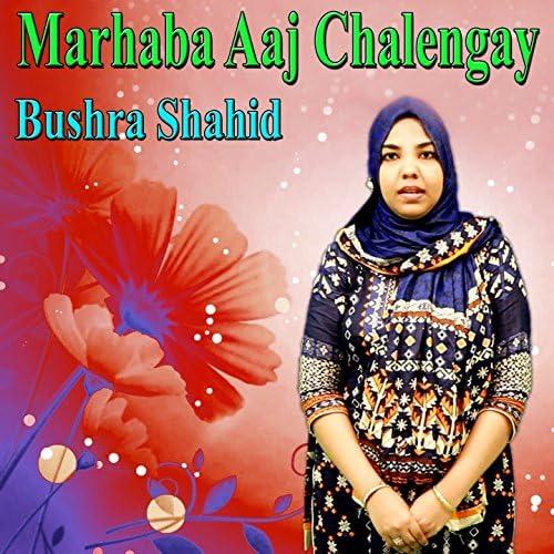 Bushra Shahid