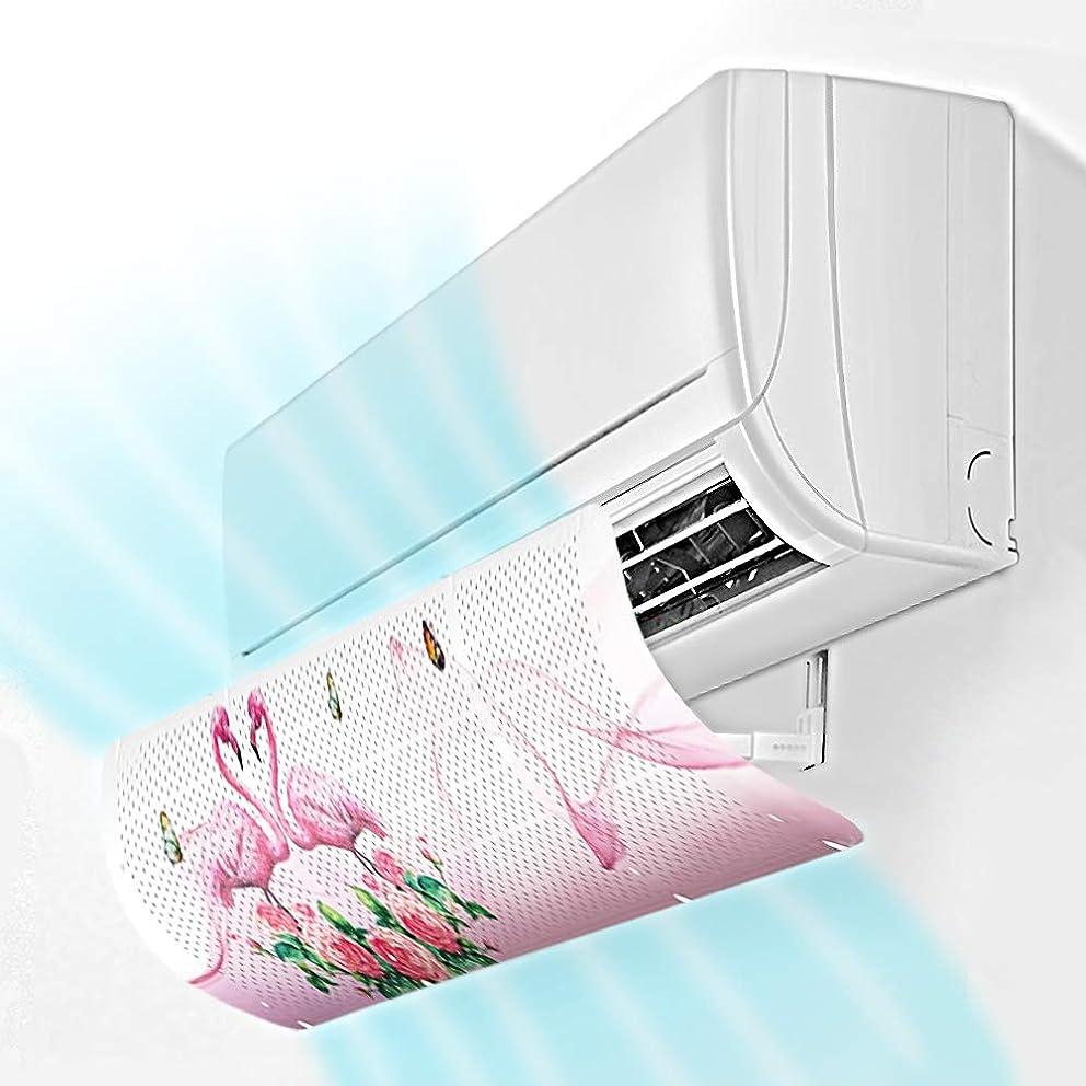 四半期達成アレルギー性エアコンルーバー 風よけカバー 直撃風防止 冷房暖房通用 壁掛け 風向き自由調節 取り付け簡単多機種対応 (フラミンゴ)
