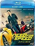ニード・フォー・スピード ブルーレイ+DVDセット [Blu-ray] image