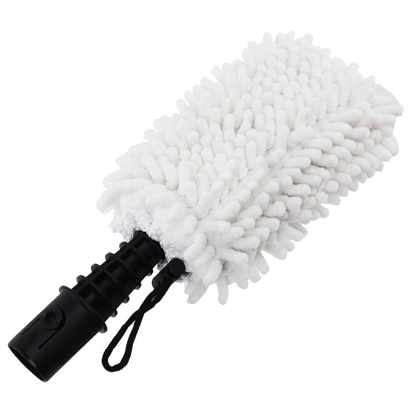 Spares2go Microfibre Cloth Blind Attachment Tool For Shark Steam Mop