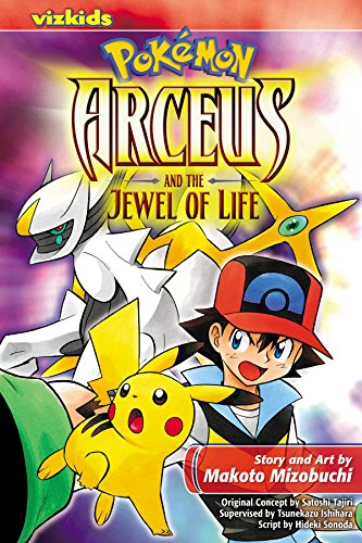 POKEMON ARCEUS AND THE JEWEL OF LIFE GN (C: 1-0-1)