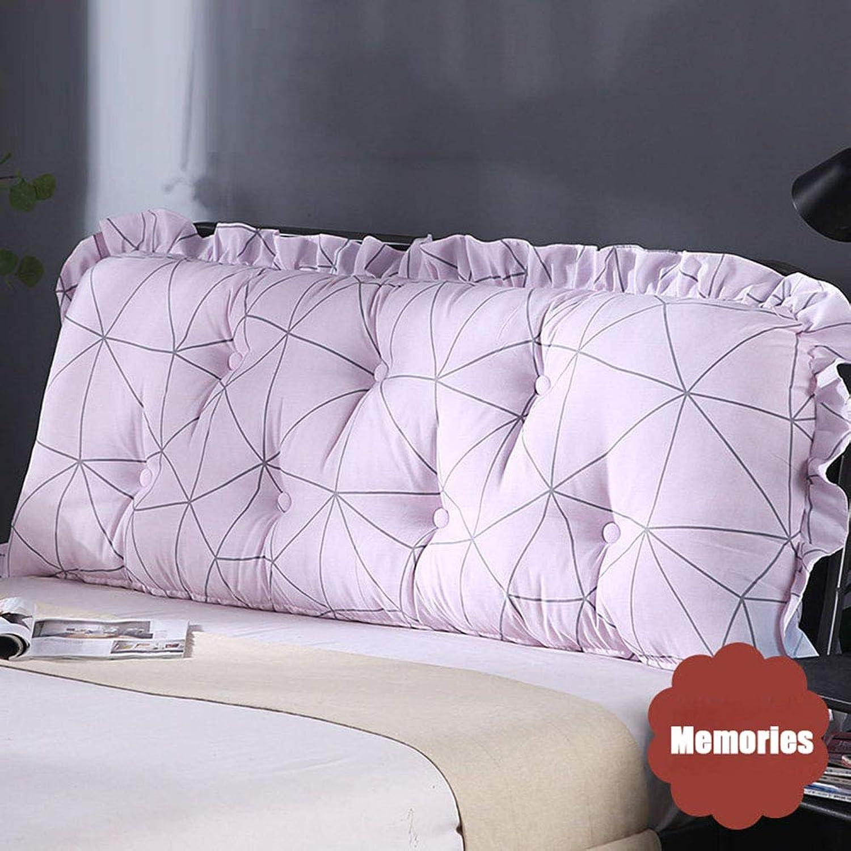 Triangulaire coussin Lavable détachable Oreiller de taille Canapé lit chambre à coucher doux confortable Coussins de lecture,rose,150X12X53CM