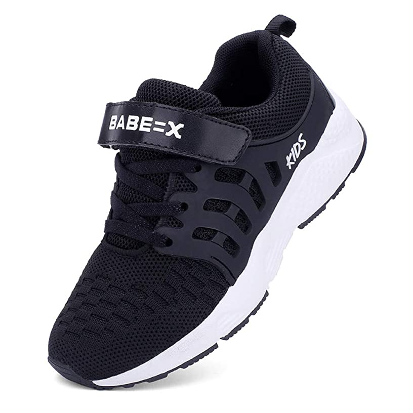 FLORENCE IISA Kids Athletic Running Shoes Knit Breathable Lightweight Walking Tennis Sneakers for Boys Girls