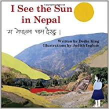 I See the Sun in Nepal (2)