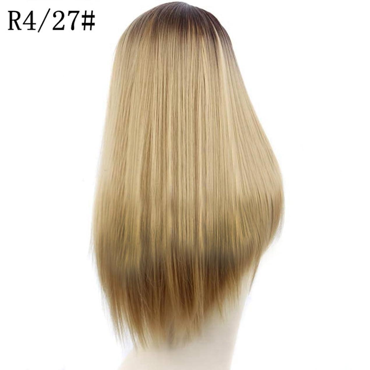 樫の木飲食店既婚Koloeplf 女性のための高温ウィッグフラットバンズウィッグの長いストレートヘア26inchの長さの自然な色のグラデーション (Color : R4/27#)