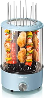 Portable Home Electric Hot Pot Cooking Machine, Electric Barbecue, BBQ Kebab Makers Chicken/Steak/Meat/Corn Skewer Machine...