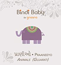 Bindi Baby Animals (Gujarati): A Beginner Language Book for Gujarati Children