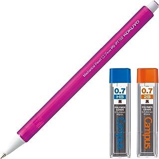 コクヨ シャープペン 鉛筆シャープ 0.7mm HB・2B替芯付セット キャンディ ピンク