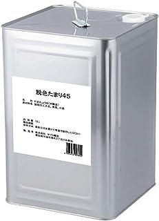 半田の旨味家 脱色 たまり醤油 45 うすいろ たまり醤油 18L/一斗缶 化学調味料無添加
