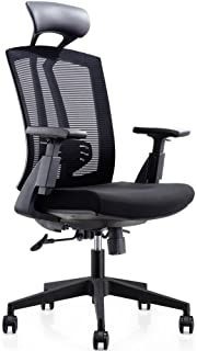 CUBOC 24 Hour High Back Mesh Office Reclining Ergonomic Chair with Leather Headrest and Flexible PU Armrest and Footrest, Big & Tall Modern Executive Chair for Home Office Conference Room, Black