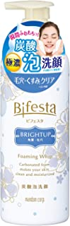 Bifesta Carbonate bubble cleansing 180g (Bright up type) -- Fast Shipping & With tracking number!!--