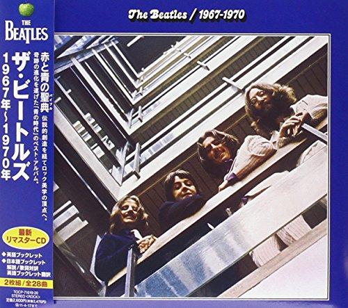 1967~1970【期間限定価格】