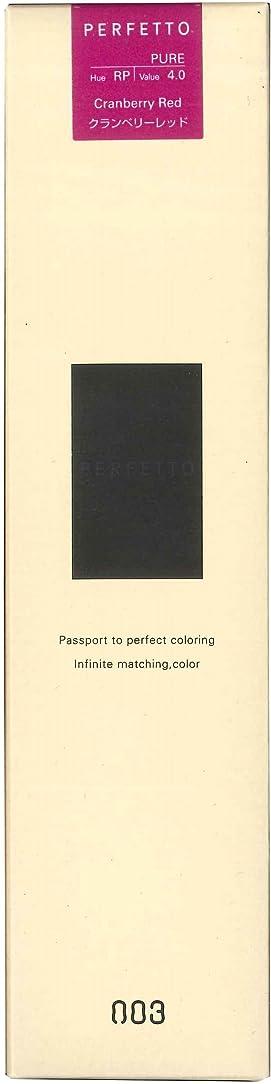 いま墓マニアックナンバースリー パーフェットカラー 150g クランベリーレッド