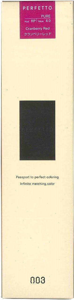 投げ捨てるアーティファクト元気ナンバースリー パーフェットカラー 150g クランベリーレッド