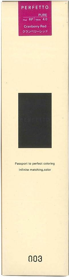シリング学校教育中世のナンバースリー パーフェットカラー 150g クランベリーレッド