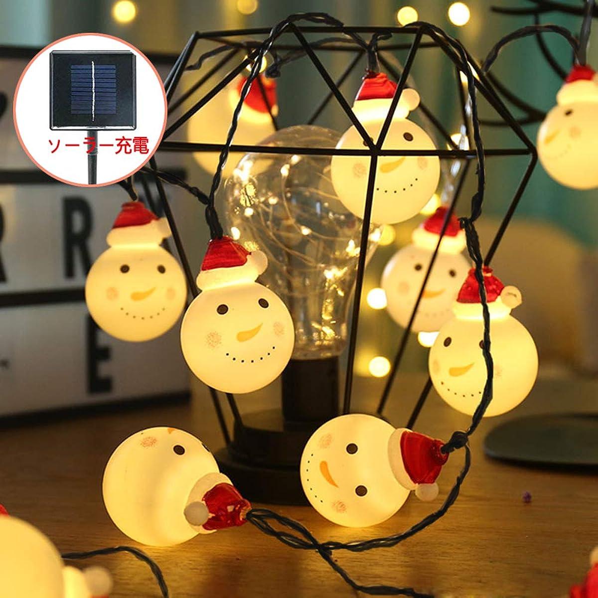 大事にする床記憶に残るイルミネーションライト REAK サンタさん イルミネーション ソーラー式 クリスマスLED サンタクロース 20球 可愛い 飾りライト 光センサー内蔵 ストリングライト ソーラーライト ソーラー充電 8点灯モード 屋外 室内 (暖色)