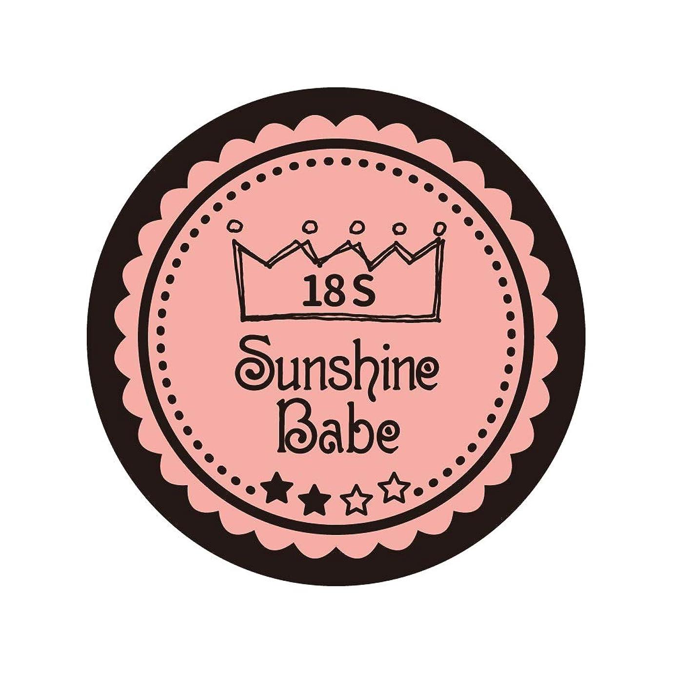残高ブリーフケース組み合わせるSunshine Babe カラージェル 18S ロマンティックベリー 2.7g UV/LED対応