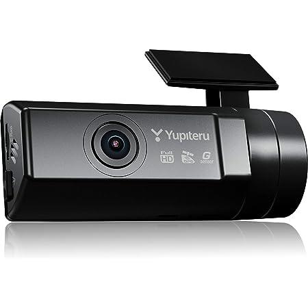 ユピテル リア専用 ドライブレコーダー SN-R11 200万画素 プライバシーガラス&スモークフィルム対応 SONY製CMOSセンサー「STARVIS™」搭載 専用microSD(8GB)付 無線LAN内蔵 駐車監視機能付