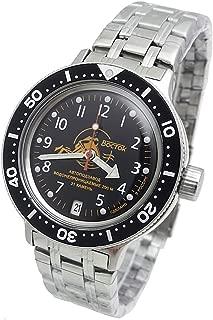 Amphibia 200m VOSTOK Automatic Mechanical Watch with Custom Bezel! New! 2416/420380