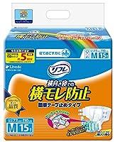 リフレ 簡単テープ止めタイプ 横モレ防止 M 男女兼用 15枚入 【ADL区分:寝て過ごす事が多い方】