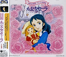 Shokojo Sara Memorial Ongakuka Original Soundtrack