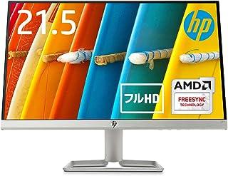 HP モニター 21.5インチ ディスプレイ フルHD 非光沢IPSパネル 高視野角 超薄型 省スペース スリムベゼル HP 22f ブラック (型番:2XN58AA#ABJ)