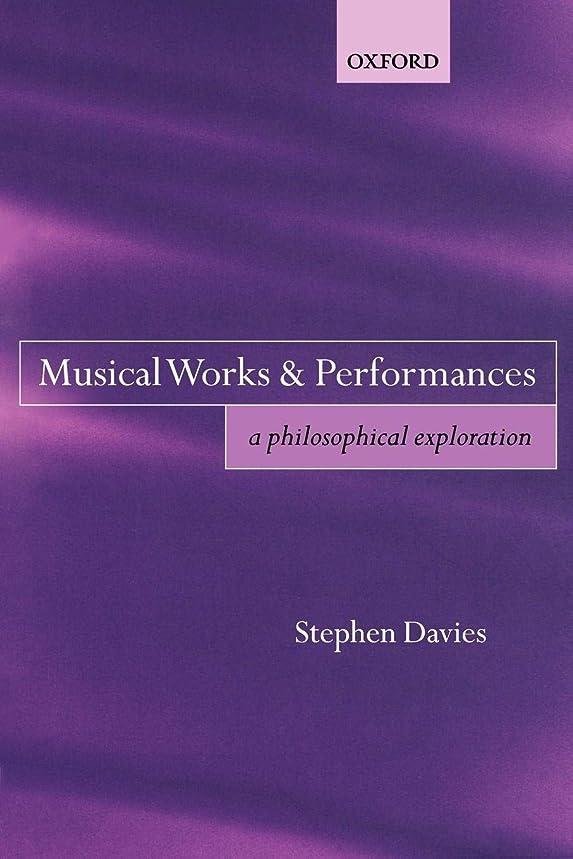 呼吸警報ロケーションMusical Works And Performances: A Philosophical Exploration