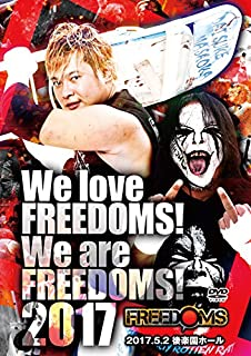 We love FREEDOMS! We are FREEDOMS! 2017 2017.5.2 後楽園ホール [DVD]