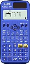 Casio FX-85SP X II - Calculadora Científica, Recomendada