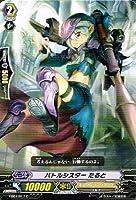 【 カードファイト!!ヴァンガード】 バトルシスター たると C《 神秘の預言者 》 eb07-017