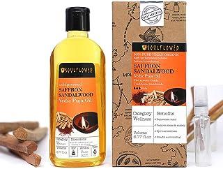 Saffron Sandalwood Vedic Puja Oil by Soulflower, 100% Pure and Natural Undiluted Ayurvedic Formulation, 6.77 Fl.Oz, Vegan ...