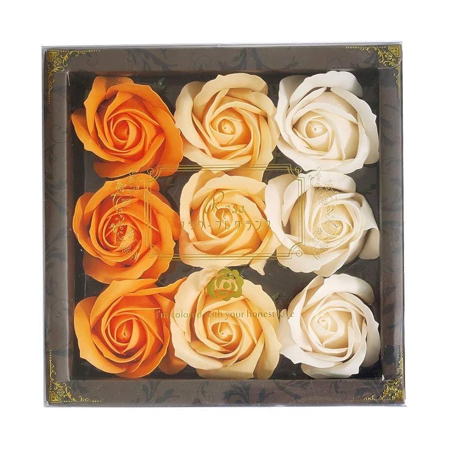 鍔性格印象的な花のカタチの入浴料 ローズ バスフレグランス フラワーフレグランス バスフラワー (オレンジ)