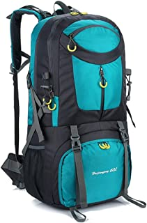YSY-CY Outdoor Sports Backpack, Multi-function Wear-resistant Large-capacity Riding Bag Mountaineering Bag Camping Bag, Casual Wild Student Bag Unisex(60L) Suitable for travel/outdoor/mountain cli